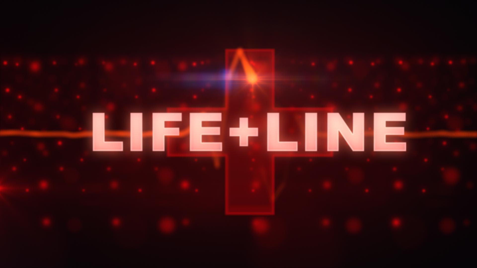 Life-Line Medical Logo
